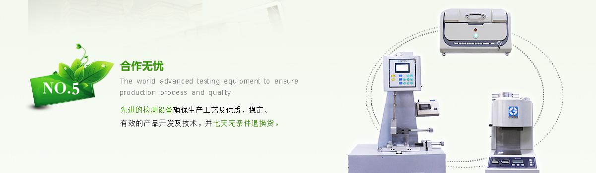 手机外壳专用PC,手机外壳专用PC/ABS,移动电源专用PC